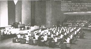Ang unang sesyon ng Komisyong Konstitusyon ng 1986.
